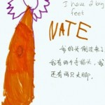 Nate's self portrait
