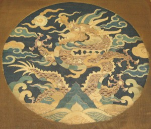 Dragon roundel